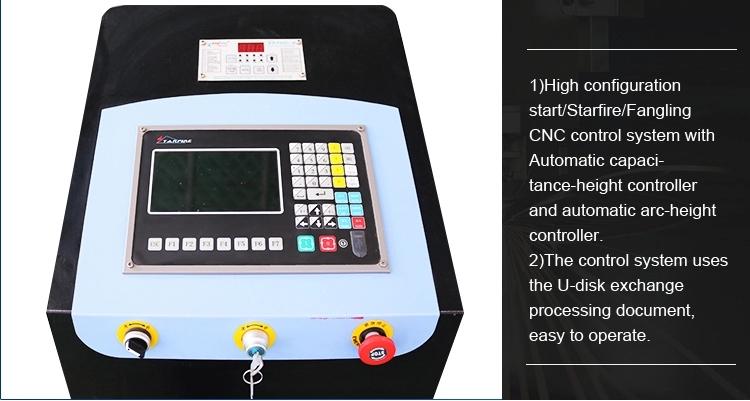 controller-of-the-plasma-cutting-machine