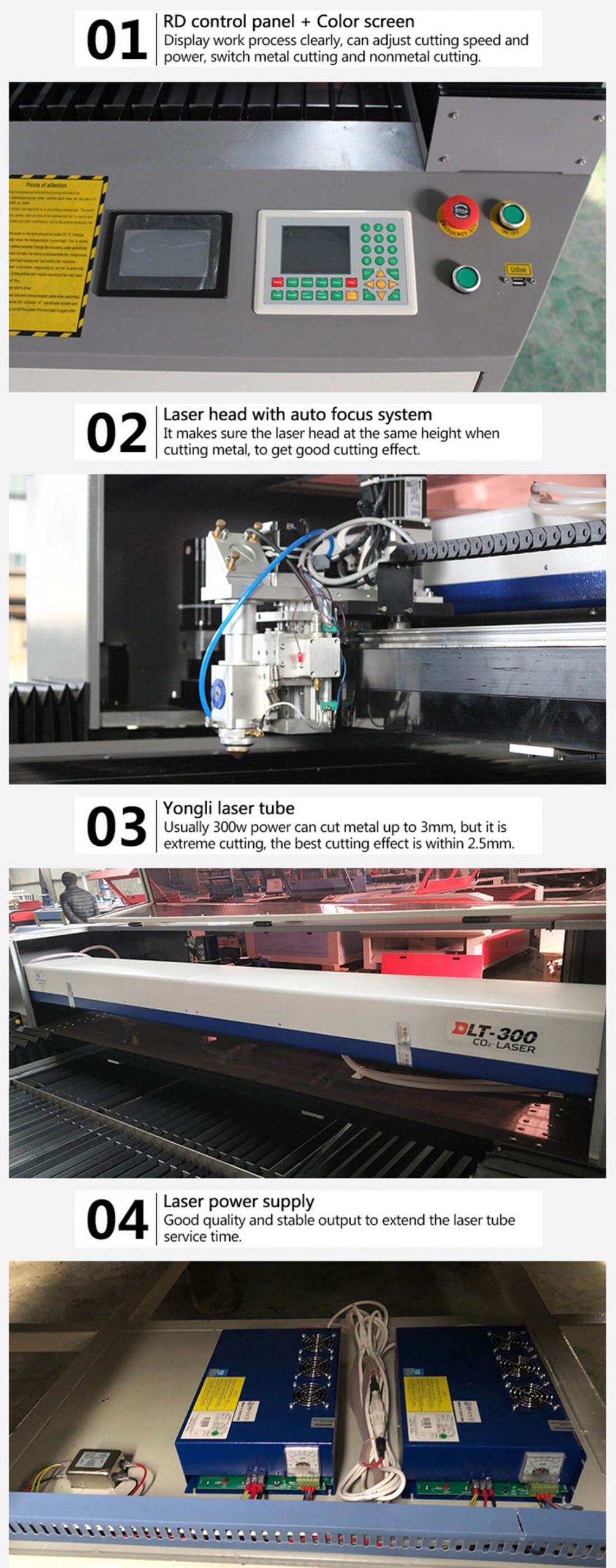 specification of the laser cutting machine